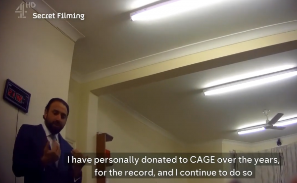 Sufyan Ismail admitting he has given money to CAGE